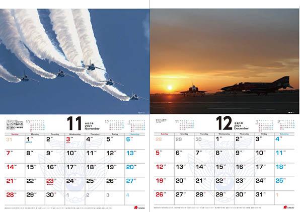 2021航空自衛隊A2カレンダー07_1601871221228_1200