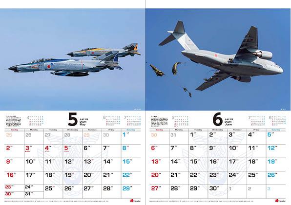 2021航空自衛隊A2カレンダー04_1601871222750_1200