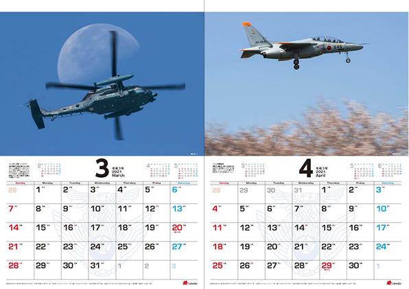 2021航空自衛隊A2カレンダー03_1601871220648_1200