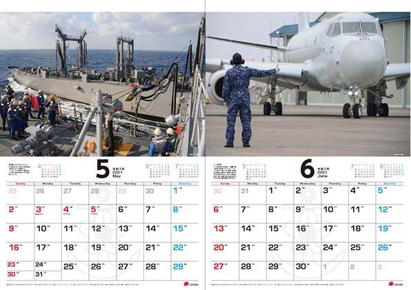 2021海上自衛隊A2カレンダー4_1601638157748_1200