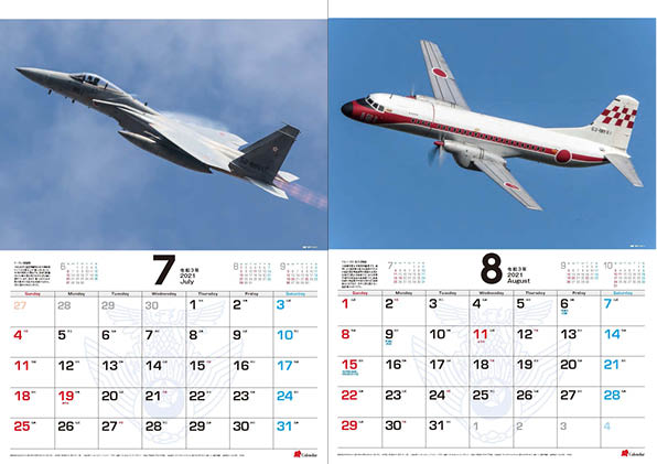 2021航空自衛隊A2カレンダー05_1601871221956_1200