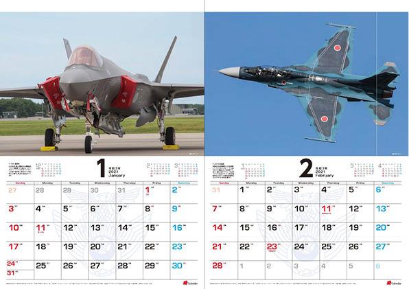 2021航空自衛隊A2カレンダー02_1601871220945_1200