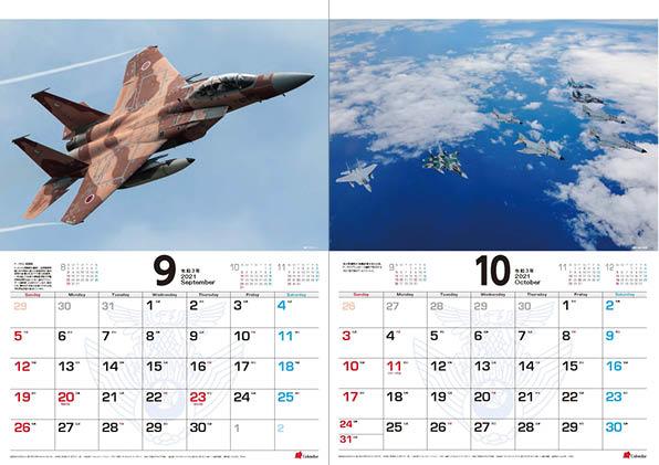2021航空自衛隊A2カレンダー06_1601871221654_1200