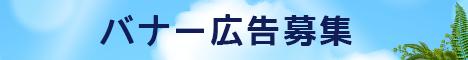 banner_sample1