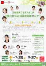 shushoku_soudan_com